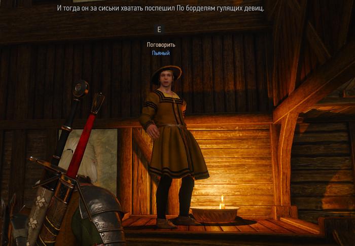 Фольклор Новиграда The Witcher 3:Wild Hunt, Ведьмак 3, Длиннопост, Видео