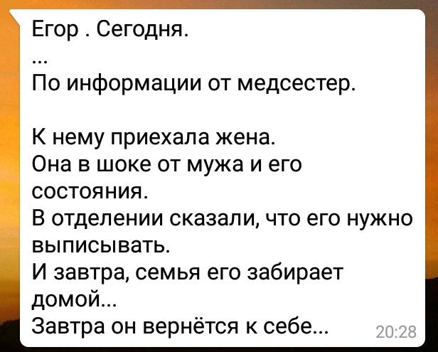 Вы просили разместить информацию по вчерашним поискам родственников Егора. Без рейтинга, Сила Пикабу, Спасибо, Помощь, Длиннопост, Благодарность