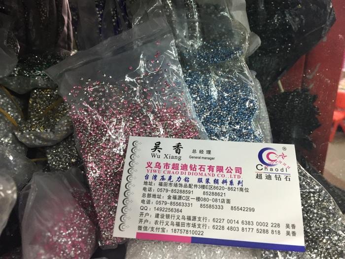 Поездка в Китай на оптовый рынок. Первый опыт и бюджет Малый бизнес, Китай, Китайские товары, Длиннопост