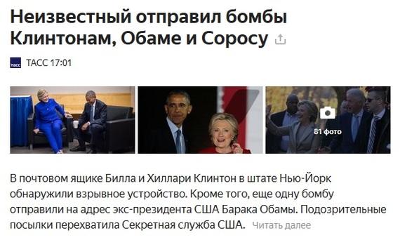 Снова российская бухгалтерша балуется.