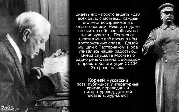 Разные люди о Сталине. Картинка с текстом, Сталин, Адольф Гитлер, Шарль де Голль, Длиннопост, Черчилль
