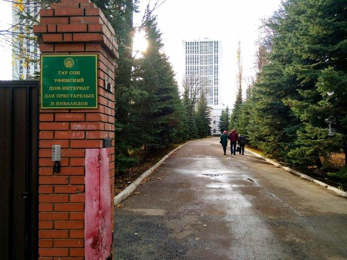 Один день в доме-интернате для престарелых и инвалидов Инвалид, Старики, Интернат, Уфа, Башкортостан, Длиннопост