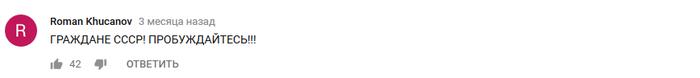 УНИЧТОЖЕНие СЛАВЯНо-РУСов! БЕЖать неКУДА Идиотизм, Заговор, Теория заговора, Славяно-Русы, Длиннопост