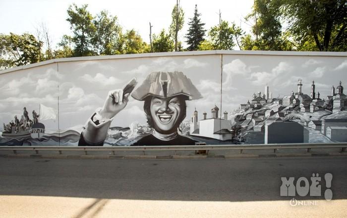 Петр 1,Воронеж,Северный мост Граффити, Воронеж, Позитив, Петр 1
