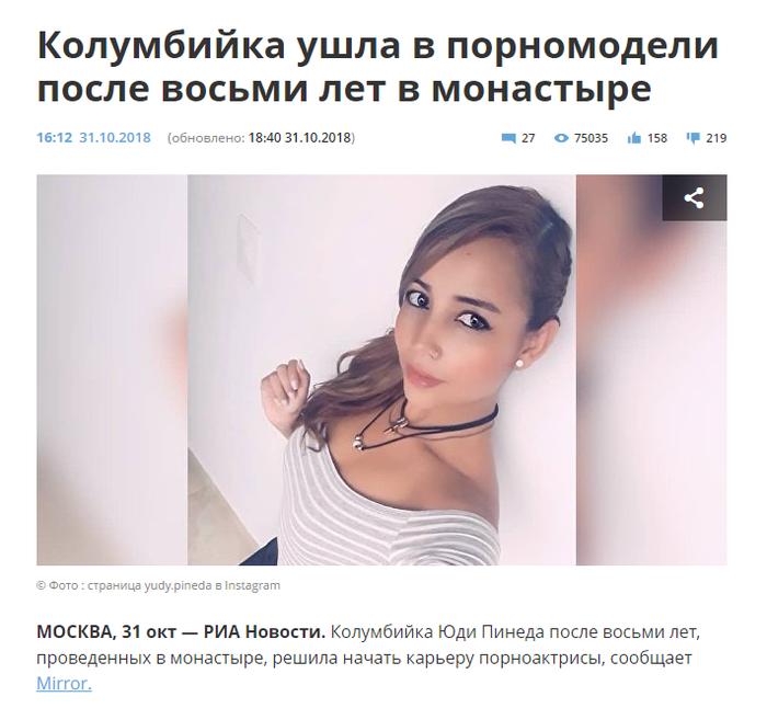 Порноролик с настоящим реальным убийством