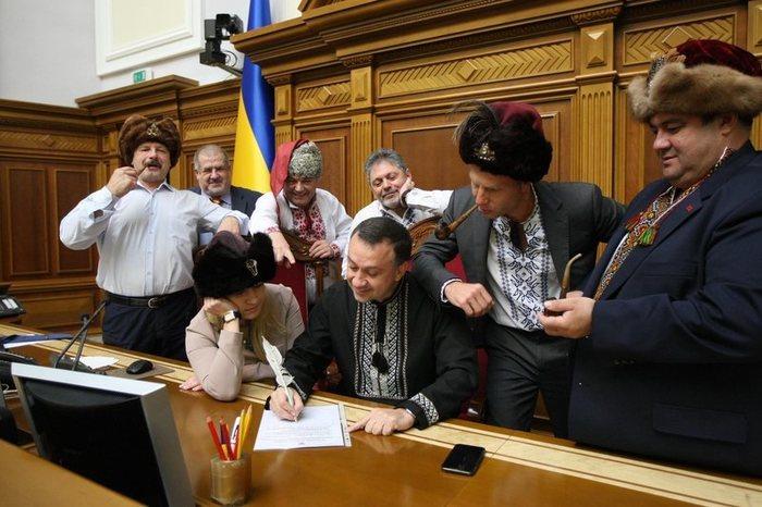 Гнать Путина за Урал Украина, Политика, Верховная Рада Украины, Путин, Юмор, Клоунада, Кастрюлеговые