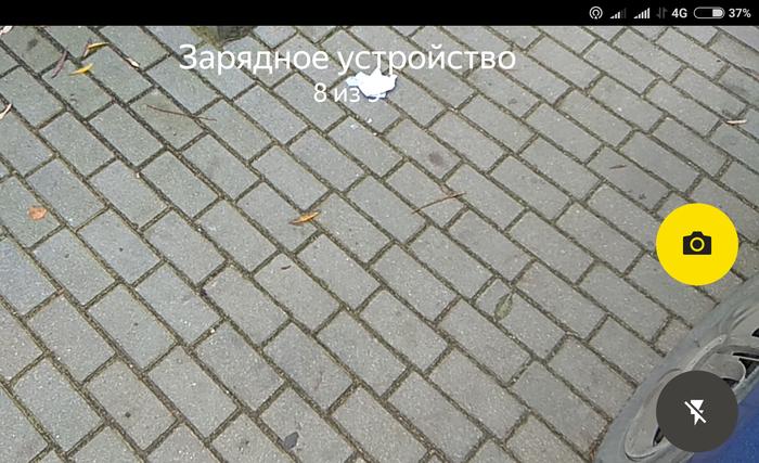 Тем временем в одном чудесном такси... Такси, Маразм, Фотоконтроль, Яндекс такси
