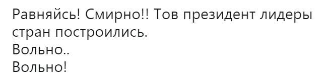 Такие Укросми Политика, Укросми, Порошенко, Путин, Трамп, Встреча, Видео