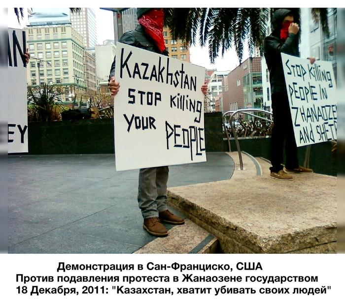 Нападение на профсоюзного лидера в Казахстане Казахстан, Общество, Беспредел, Защита, Бизнес, Государство, Власть, Длиннопост, Негатив