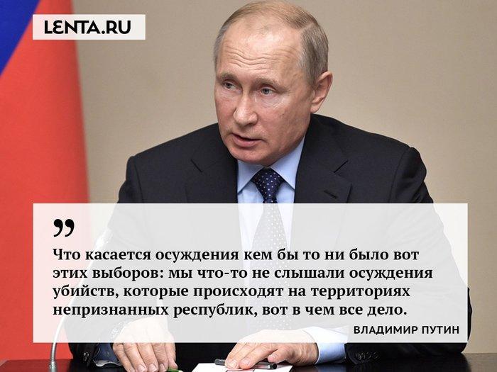 США, Германия и Франция раскритиковали выборы в Донбассе. Сегодня Путин ответил всем недовольным Политика, Донбасс, Выборы, Путин