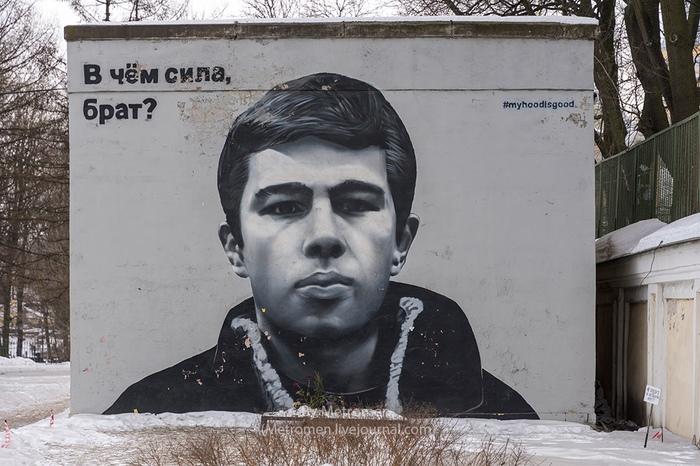 В Петербурге хотят сделать стрит-арт законным Граффити, Санкт-Петербург, Новости, Стрит-Арт