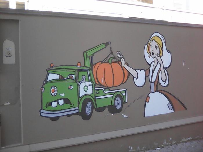 Просто забавное граффити