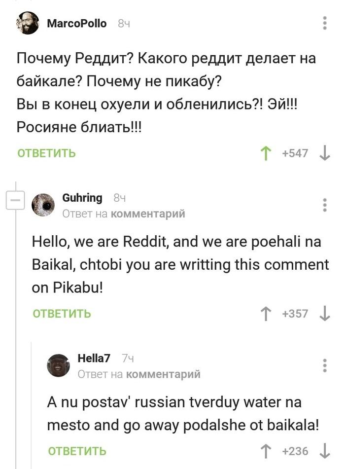 Комменты Пикабу #2