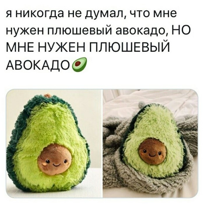 Как вам такой малыш авокадо?