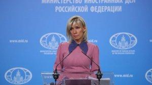 """Эстонские """"горячие"""" дипломаты Захарова, Эстония, Украина, Мид, Политика"""