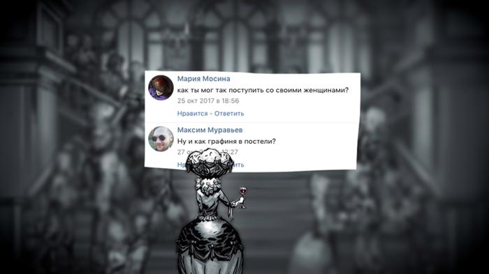 Аристократичные забавы Darkest Dungeon, Игры, Комиксы, Длиннопост