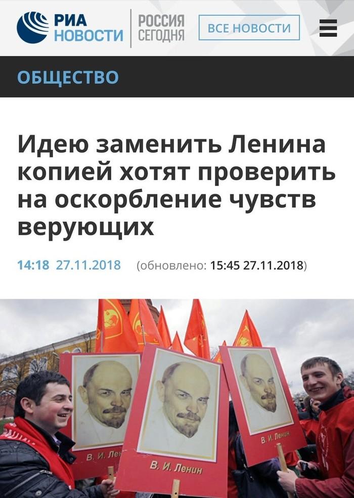 Вера в коммунистическое будущее.