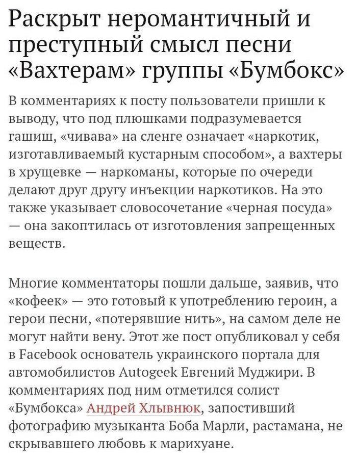 https://cs9.pikabu.ru/post_img/2018/12/03/9/1543849106189976424.jpg