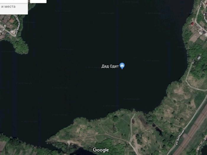 И слава богу Google Maps, Дед, Карты