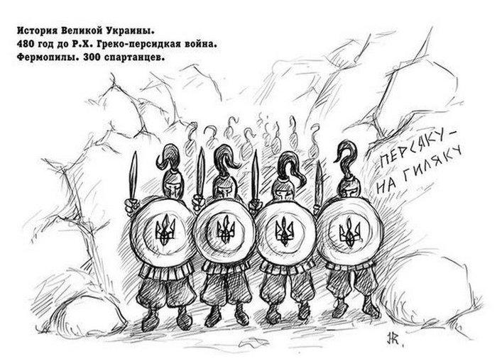 300спартанцев были украми Фильмы, Украина, Политика, Юмор, Ремейк, Ивана Франко, Видео