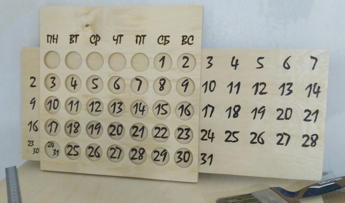 Попытка сделать «вечный» календарь Календарь, Фанера, Рукоделие без процесса
