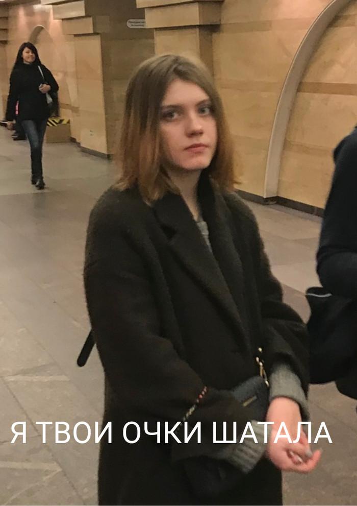 Попрошайки задолбали Попрошайки в метро, Развод