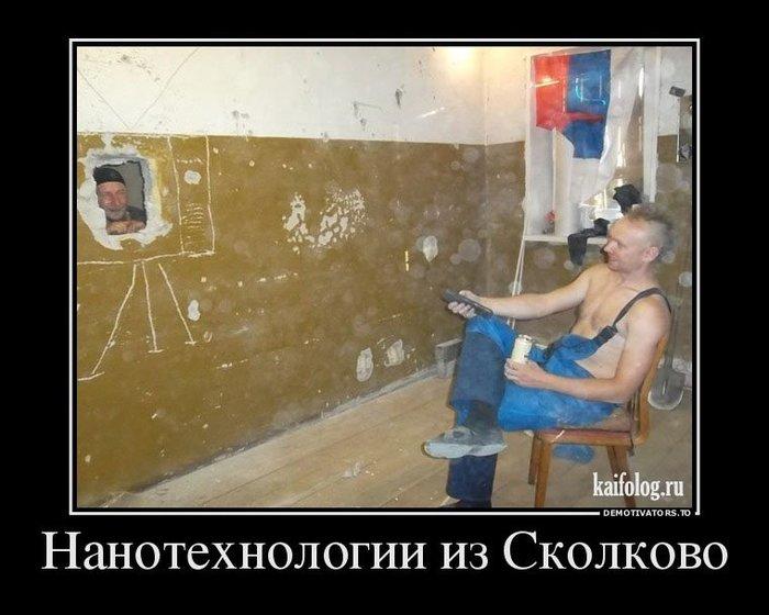 Ремонт с применением нано-технологий или спасибо, что живой Брянск, Угарный газ, Ремонт, Преступление, Халатность, Газпром, Длиннопост