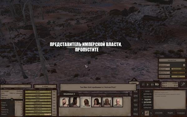 История одного поселения... Kenshi, Компьютерные игры, Скриншот, RPG, Жестокость, Длиннопост