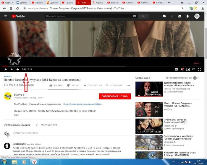 "Баг в ""ютубе""? Баг, Youtube, Длиннопост, Картинки"