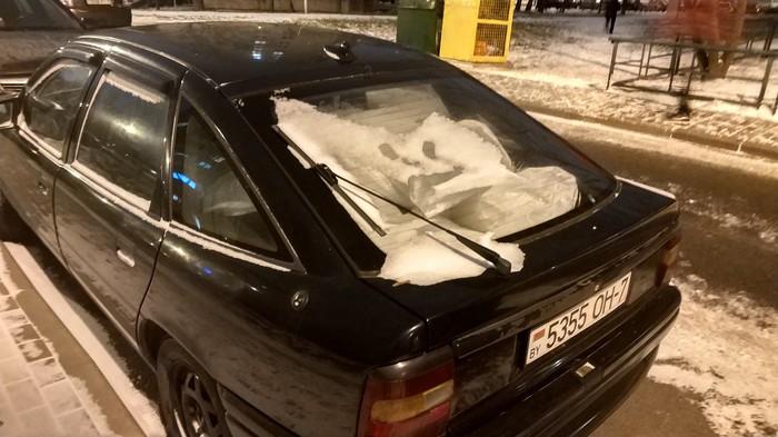 Как будто снег возит Беларусь, Минск, Показалось, Снег