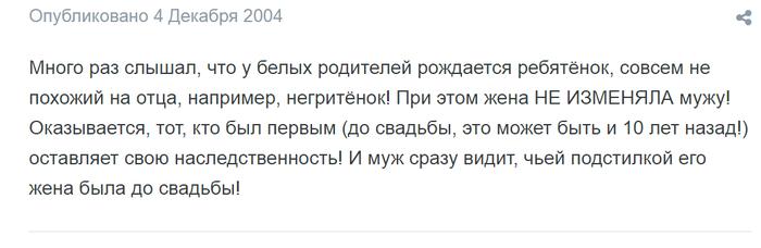 На просторах сети. Исследователи форумов, Форум, ВКонтакте, Подборка, Длиннопост