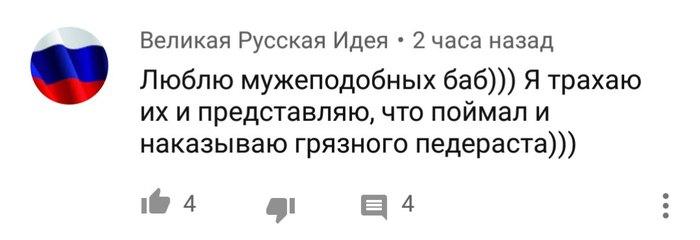 В этом комментарии прекрасно всё