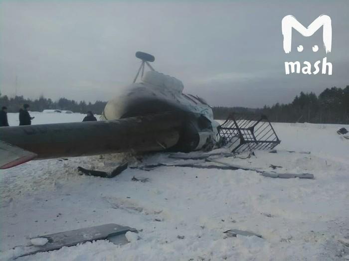 В Томской области рухнул вертолёт Вертолёт, Крушение, Томск, Вахта, Ми-8, Длиннопост, Авария, Новости