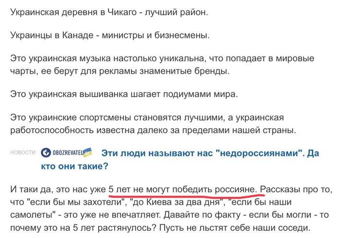 Сеанс украинского аутотренинга. Утреннее Политика, Украина, УкроСМИ, Twitter, Украинский аутотренинг, Скриншот