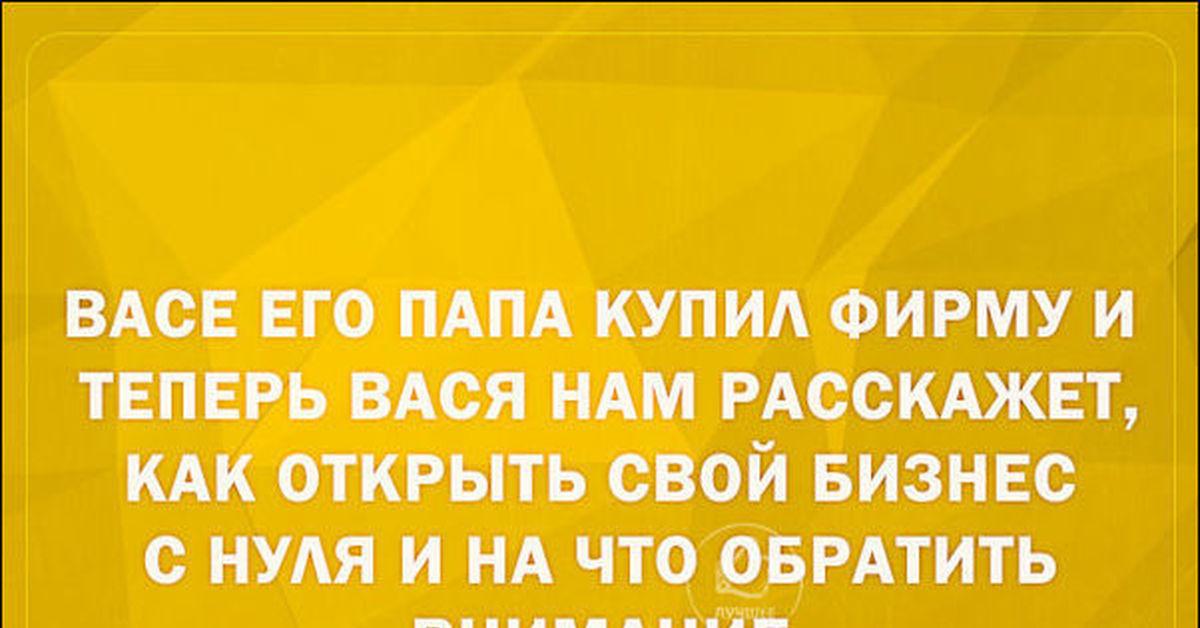 https://cs9.pikabu.ru/post_img/2018/12/20/8/og_og_1545307871285089895.jpg