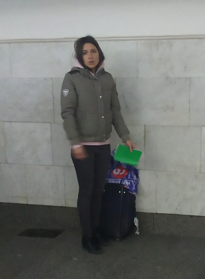 Потеряшка Попрошайки в метро, Москва, Помощь, Попрошайки