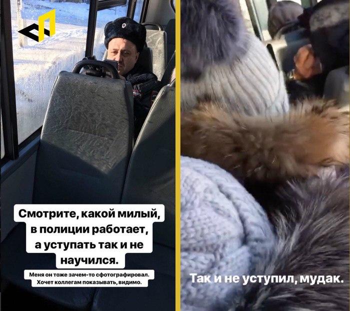 Парень назвал полицейского муд*ком в инстаграме, теперь ему грозит уголовка Полиция, Бийск, Инстаграммеры, Условный срок, Следователь