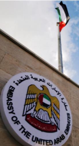ОАЭ вновь открыли посольство в Дамаске в поддержку Асада Политика, Сирия, Дипломатия, Башар асад, Поддержка, ОАЭ, Посольство