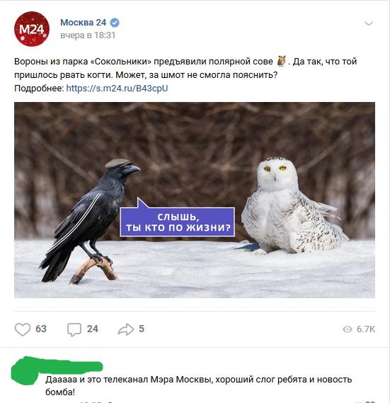 М24 радует новостями