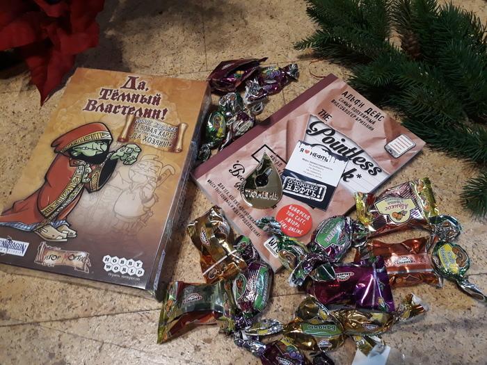 АДМ Тюмень-Зеленоград Обмен подарками, Новогодний обмен подарками, Тайный Санта, Отчет по обмену подарками, Длиннопост