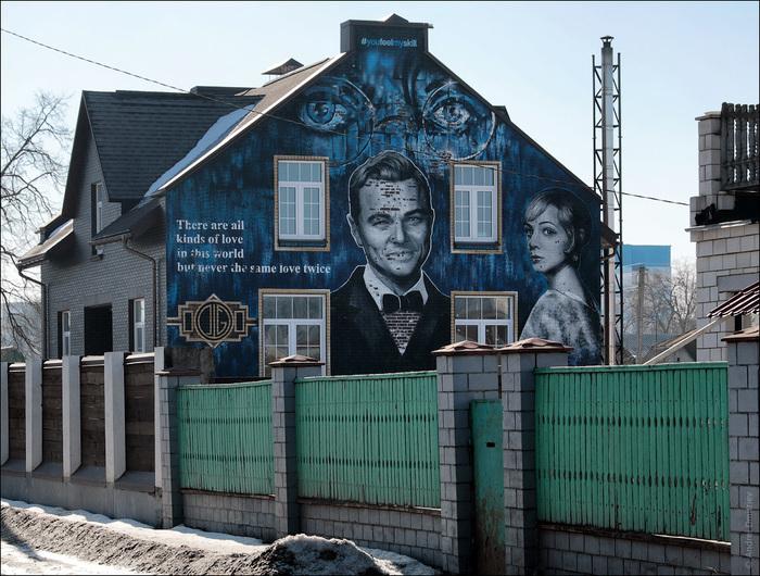 Фотобродилка: Светлогорск, Беларусь Фотобродилки, Светлогорск, Беларусь, Белоруссия, Путешествия, Фотография, Длиннопост