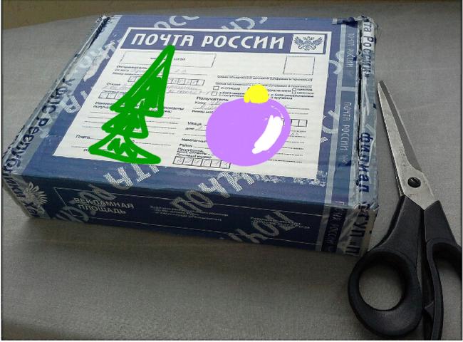 АДМ: п.Шира, РФ -> г.Брест, РБ Отчет по обмену подарками, Тайный Санта, Новый Год, Подарок, Длиннопост