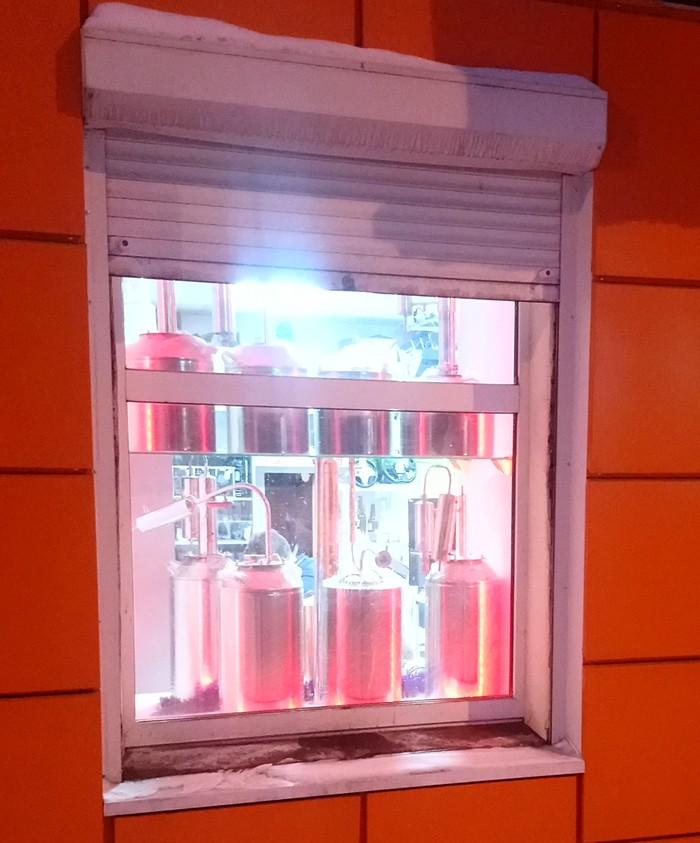 Северные компьютеры Самогонный аппарат, Магазин, Компьютер