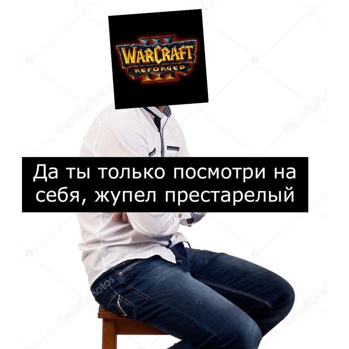 А вот это обидно Врата Оргриммара, Игры, Компьютерные игры, Владимир Вихров, Warcraft, Warcraft 3, Warcraft:reforged, Длиннопост