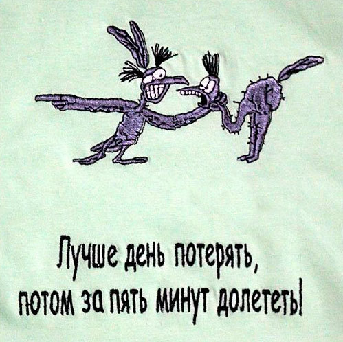 https://cs9.pikabu.ru/post_img/2019/01/16/8/1547644036135524167.jpg