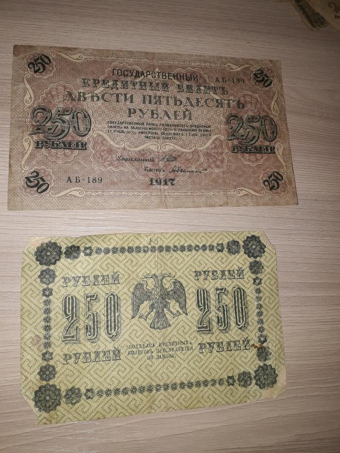 Старые деньги Деньги, Германия, Украина, Текст