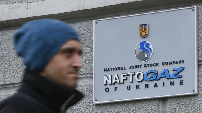 «Нафтогаз» назвал условие для снижения суммы иска к «Газпрому» Политика, Украина, Газ, Шантаж