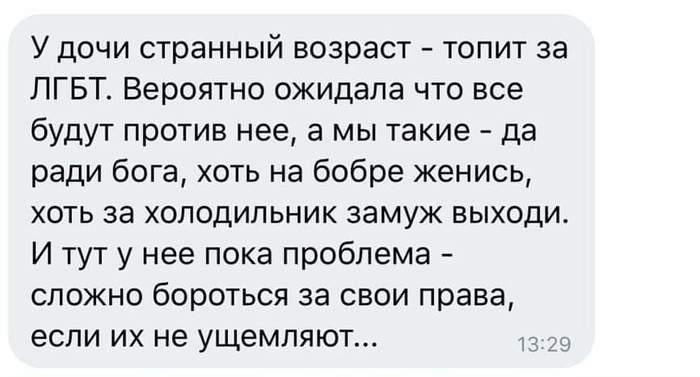 Схожие ситуации Кремль, Алексей Навальный, Юмор, Политика