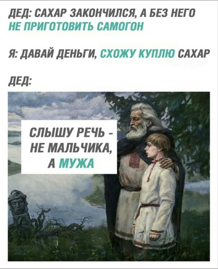 Юнец дело говорит :)