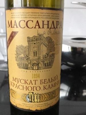 Хорошее вино по скидкам в Метро, Пятерочке и Перекрестке Вино, Акции, Длиннопост